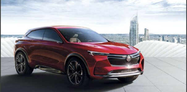 2021 Buick Enspire Wiki Price