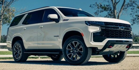 2022 Chevy Tahoe Rst Police Package