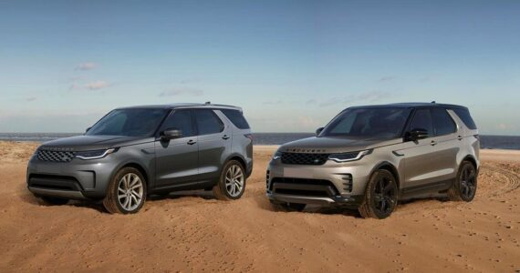 2022 Land Rover Discovery Images Interior Rubicon Limited Edition